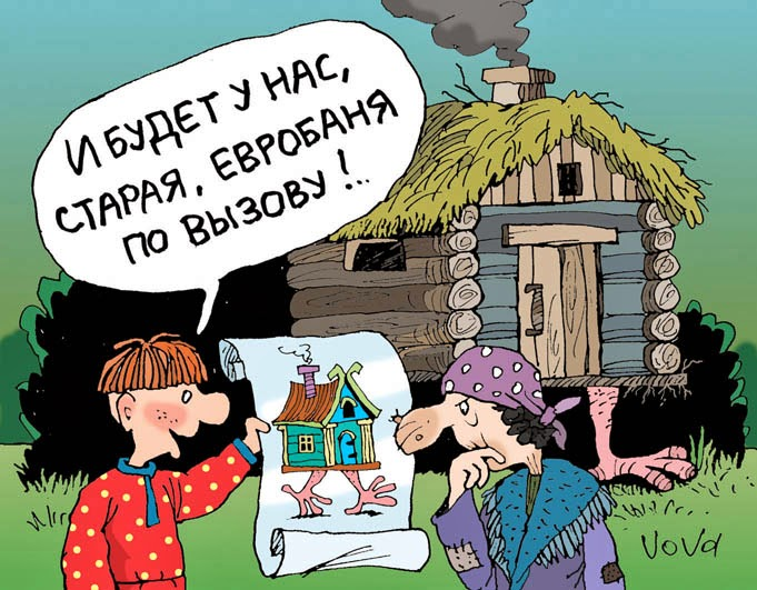 Про проституток анекдоты украинских