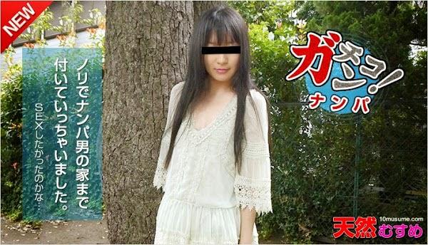 10musume 041715_01 素人ガチナンパ ~友達と待ち合わせの女の子をナンパしました~