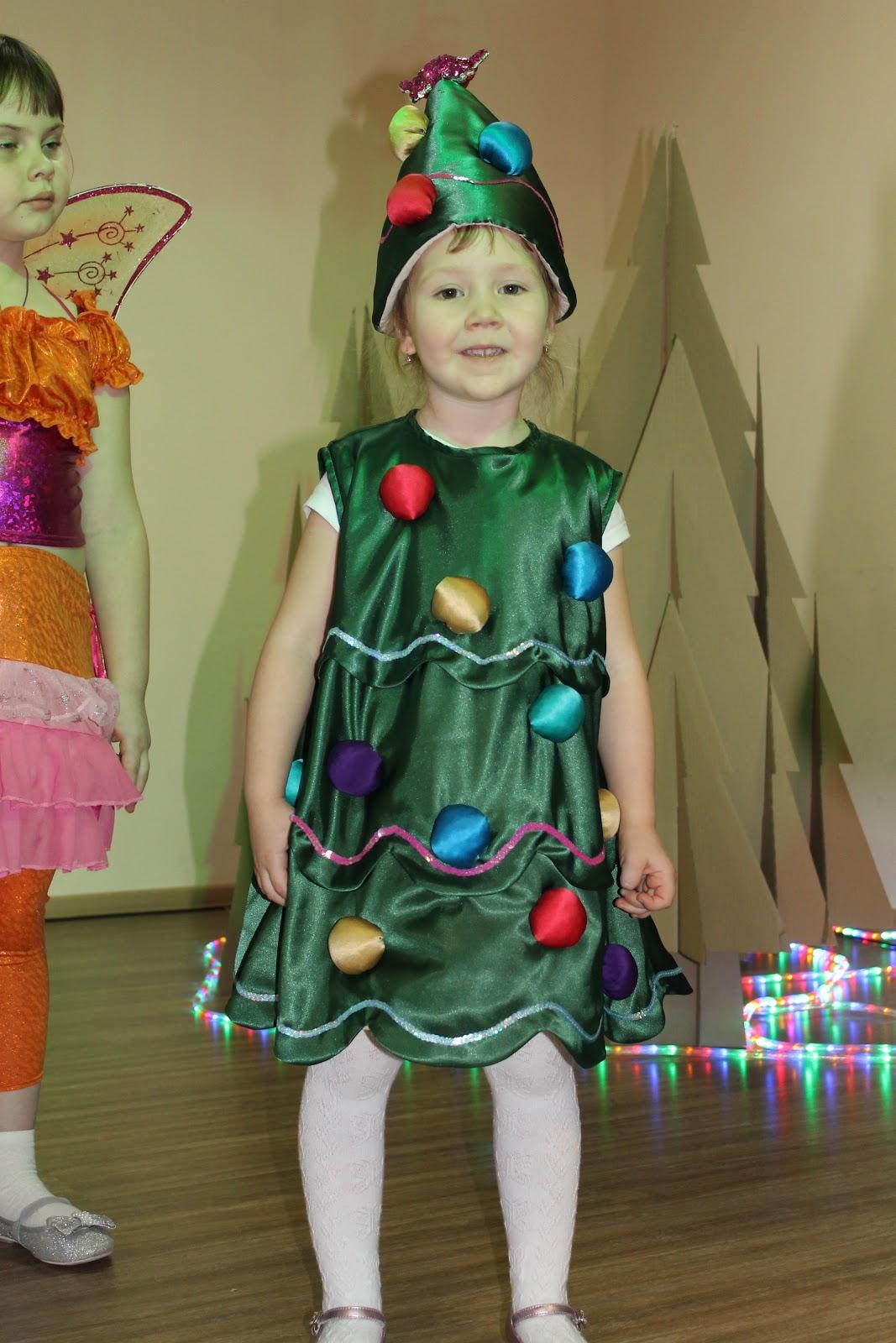 Новогодний костюм елки