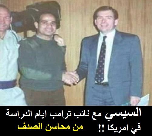 هل هذا هو اخنس مصر ؟