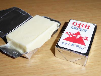 六甲バター株式会社 QBBベビーチーズ(プレーン)
