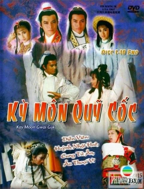 poster Kỳ Môn Quỷ Cốc