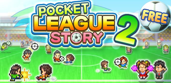 OpenMindedAlways: Pocket League Story 2 1 1 7 apk