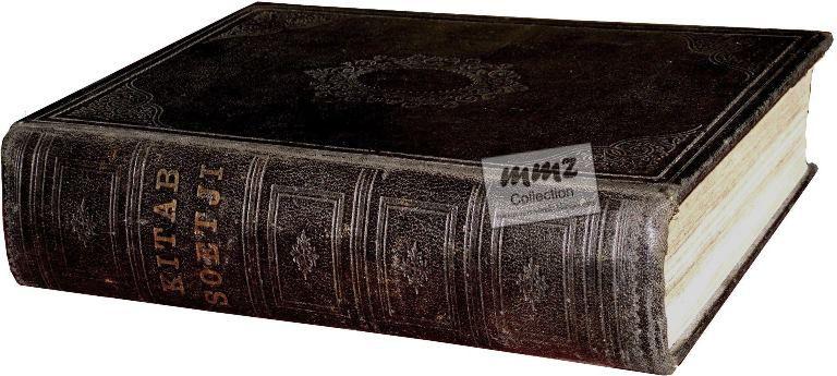 Injil Bahasa Sunda th. 1891
