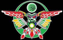 ::THE HIGH GREAT SEAL OF SULUKEN::