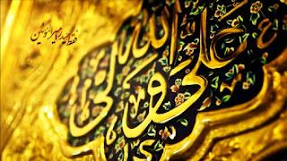حسينية أمير المؤمنين في سلوى الكويت