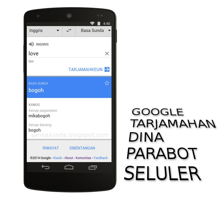 google terjamah seluler bahasa sunda