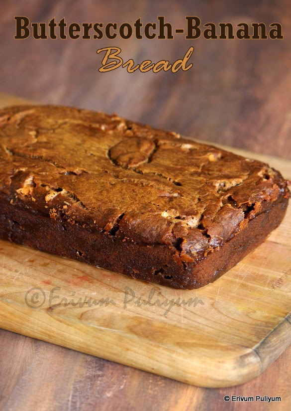 Butterscotch Banana Bread (Step By Step Pics)