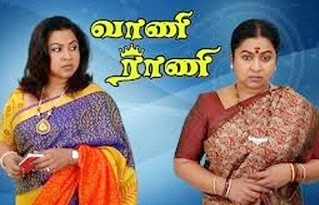 cinekolly Vani Rani 15 04 2014 – Tamil Serial – Radhika
