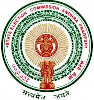 APPSC UDC Clerk Recruitment 2013
