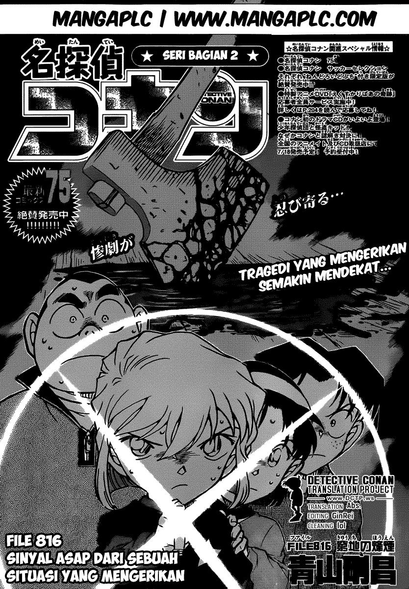 komik detective conan 816 page 1