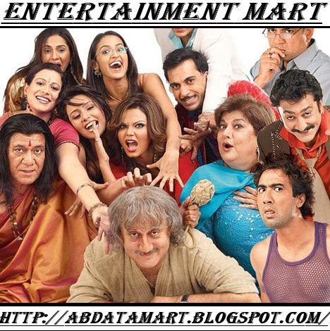 Download Buddha Mar Gaya Movie Free
