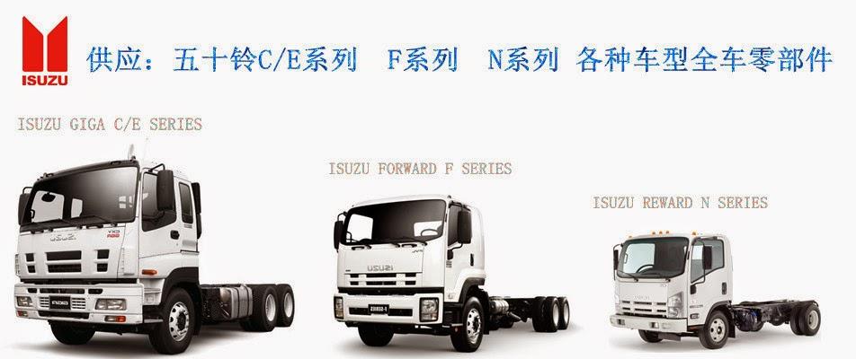 isuzu genuine parts for n66    71  75 npr  70