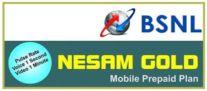 BSNL Tamilnadu Nesam Gold Prepaid Mobile Plan