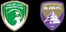 مشاهدة مباراة العين والإمارات بث مباشر 27-3-2021 الدوري الإماراتي
