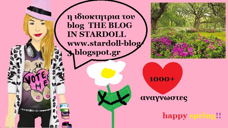 η ιδιοκτητρια του blog THE BLOG IN STARDOLL