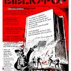 BIBLIO-POP ZINE vol.12-1 LADO B