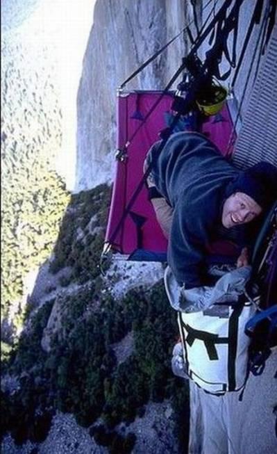أسرّة متسلقي الصخور... image033-740635.jpg