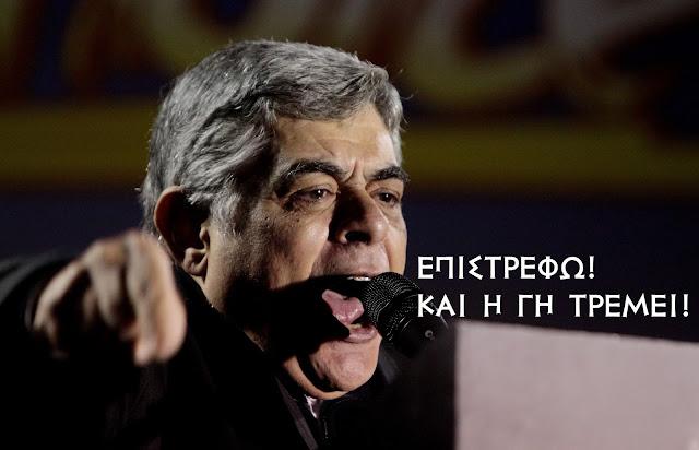 Ν. Γ. Μιχαλολιάκος: Ένας βράχος είναι η Ελλάδα γεμάτος Τιμή επί χιλιάδες χρόνια!