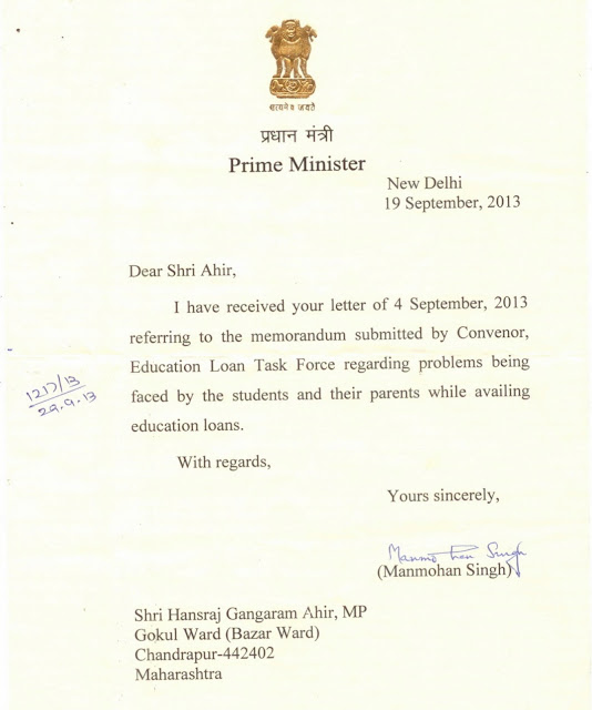 Acknowledgement from Prime Minister for the representation