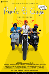 Watch Raula Pai Gya Punjabi movie online
