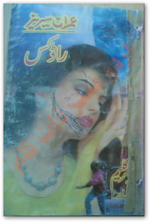 Radaks By mazaher Kaleem M.A, Suspenc Novels