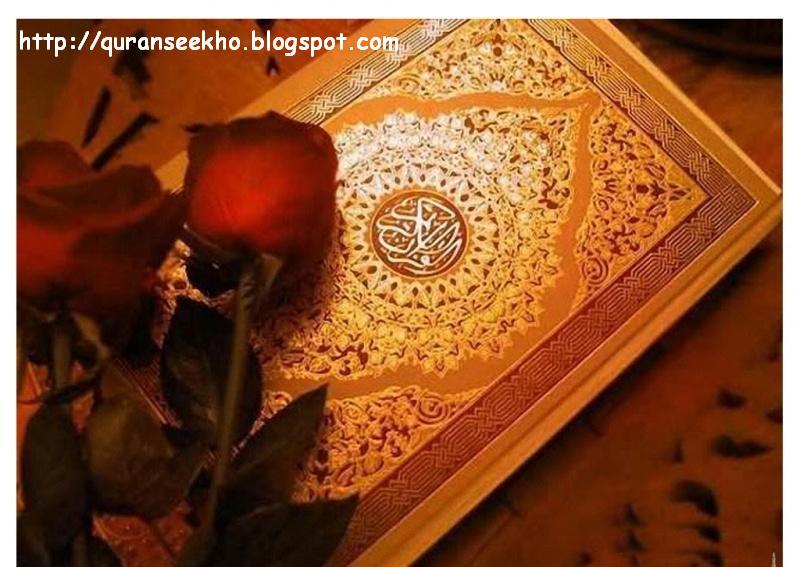 iqbal wallpaper