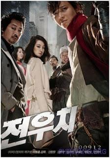 Tiểu Quái Jeonwoochi - Jeon Woochi - 2009