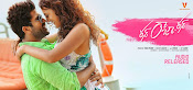 Run Raja Run Movie Wallpapers and Posters-thumbnail-11