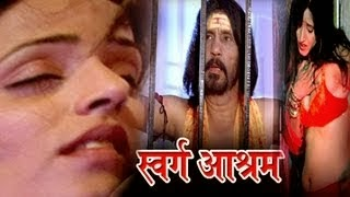 Swarg Aashram Hot Hindi Movie Watch Online