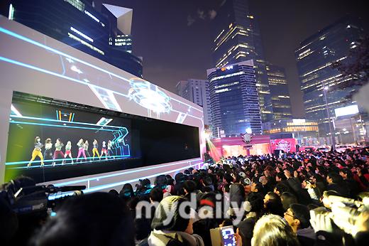 SNSD Virtual Concert