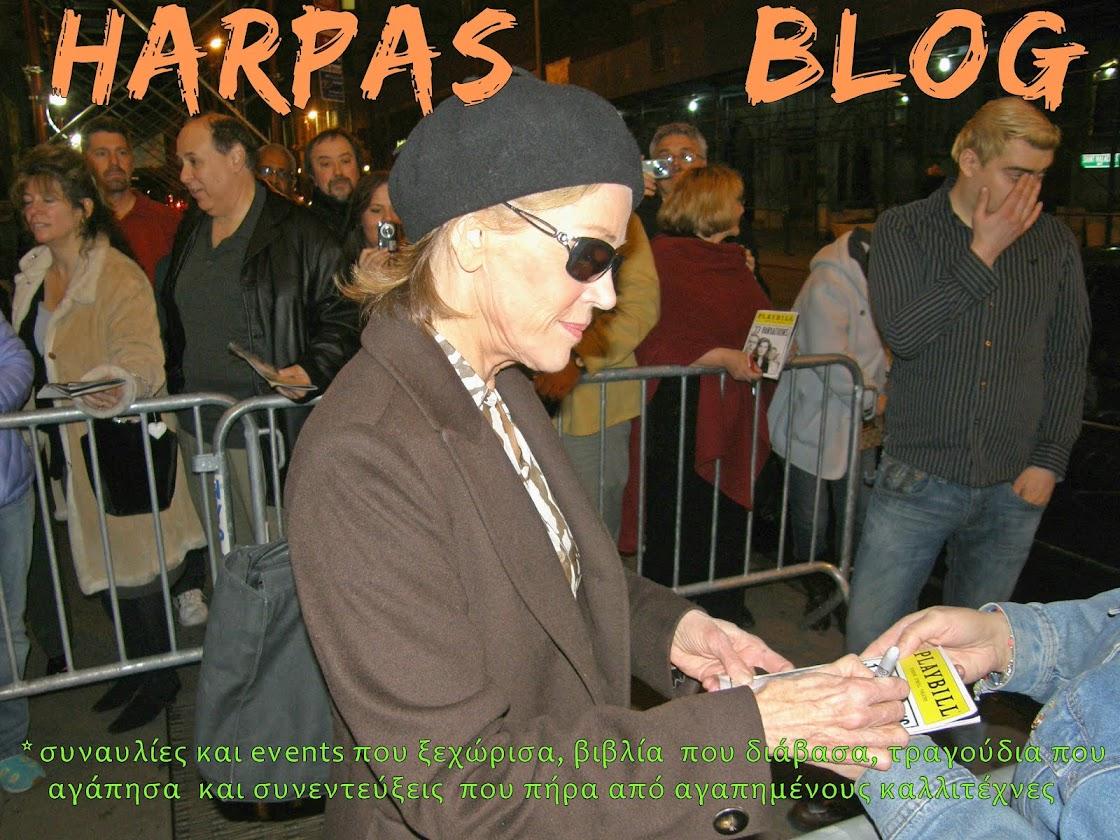 www.harpasblog.blogspot.com