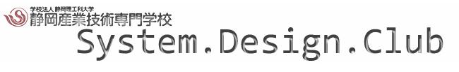 System.Design.Club