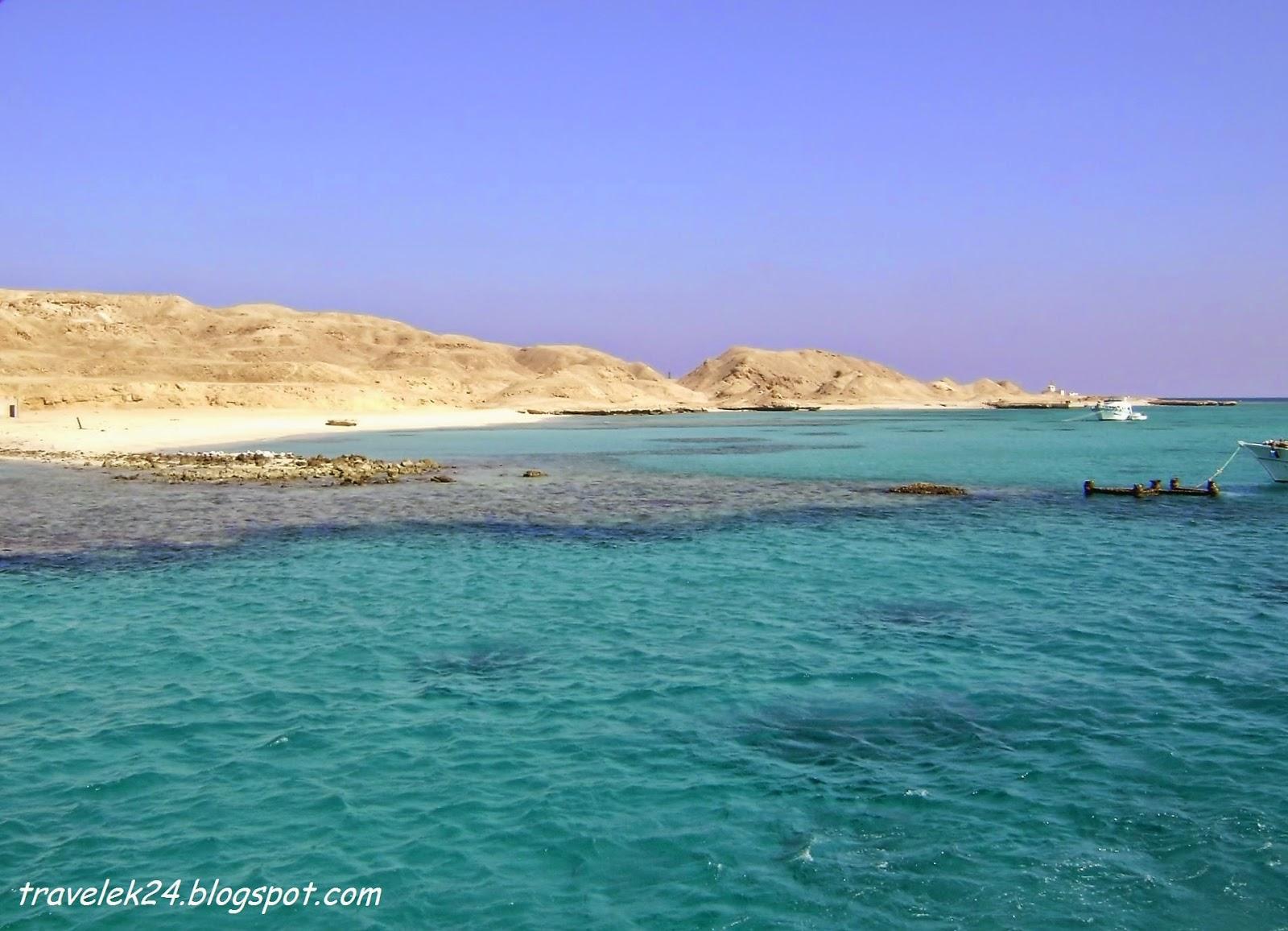 Wyspa Giftun, Hurghada Egipt