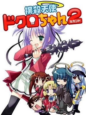Bokusatsu Tenshi Dokuro-chan Second