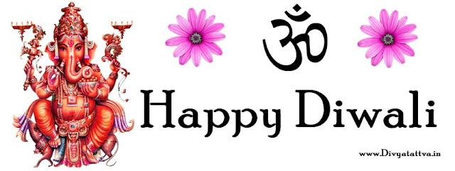 Happy Diwali FB Cover, Free Lord Ganesha Diwali Facebook Covers Online India