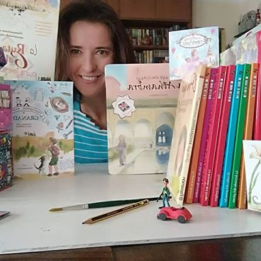 Ana Campos Ilustradora infantil