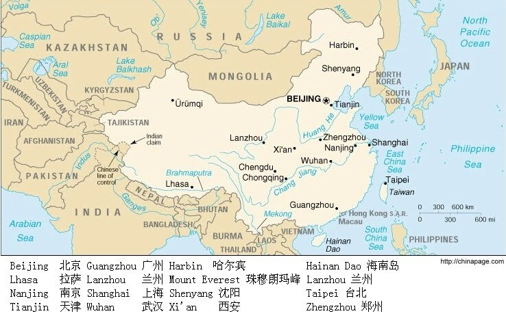 Khudadad's Knols: China's geographical location: challenges and ...