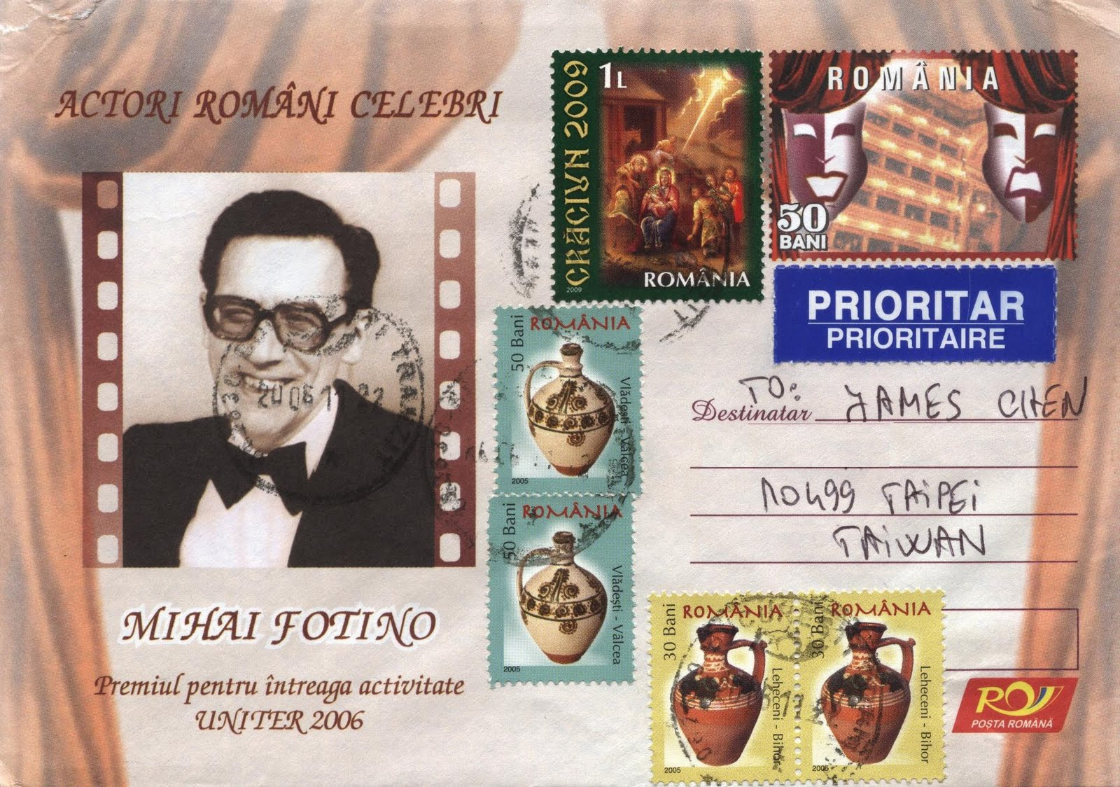 Mihai Fotino
