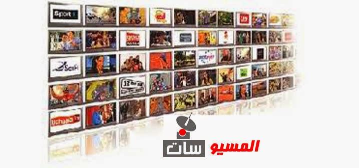 ماهيا القنوات الاكثر مشاهدة على النايل سات 2015