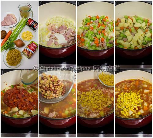 意式雜菜湯製作圖 Minestrone Soup Procedures