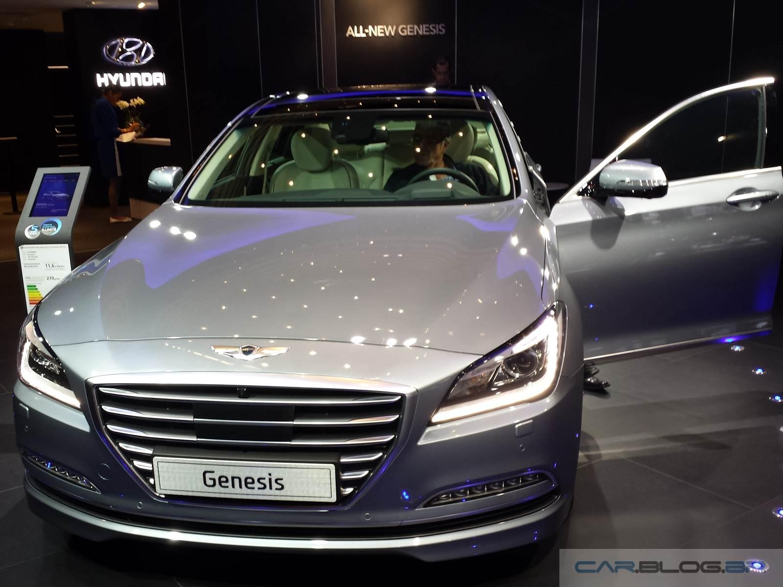 Hyundai Genesis 2015: carroceria mais de 2 vezes mais rígida que a do Jeep Renegade