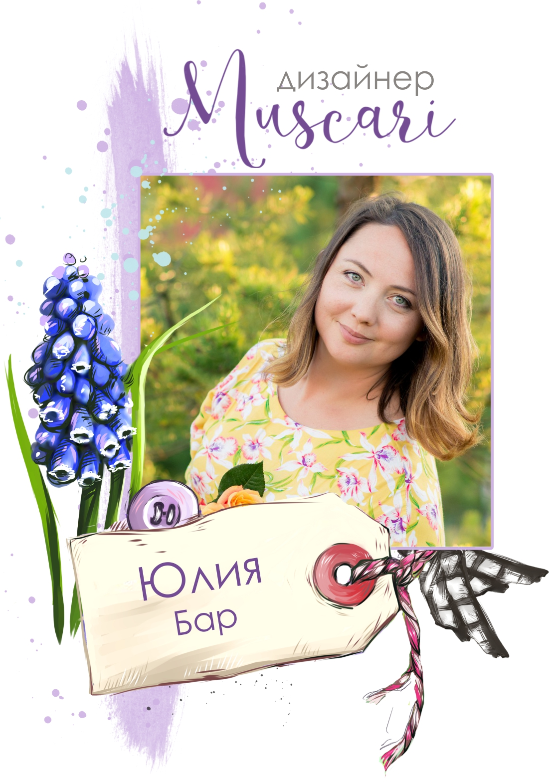 http://muscariscrap.blogspot.ru/