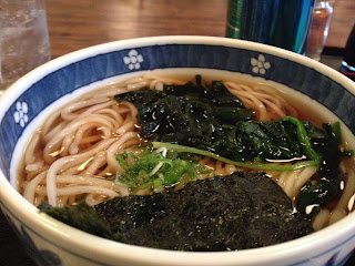 Nabeyaki Soba - Japanese noodle made from buckwheat flour cooked ...