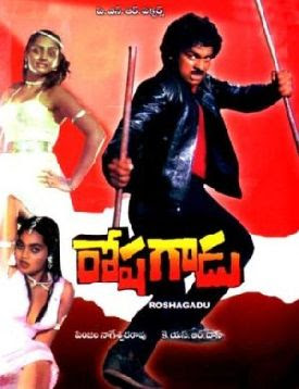 Taqatwala 1983 Hindi Movie Watch Online
