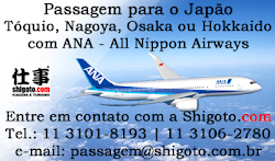 Passagem ANA - All Nippon