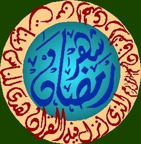 http://kuwarasanku.blogspot.com/2014/10/gambar-kaligrafi-warna-oktober-2014.html