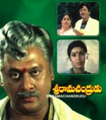 Srirama Chandrudu Telugu Mp3 Songs Free  Download  1989