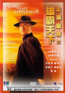 Hoàng Đế Thượng Hải - Lord Of East China Sea