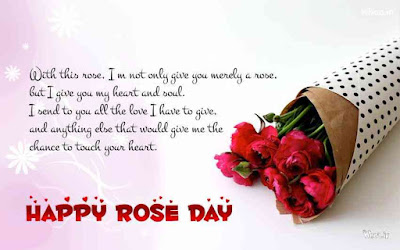 7 feb rose day sms